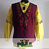 Комплект касира, (пошиття рекламного одягу під замовлення з нанесення Вашого логотипу)