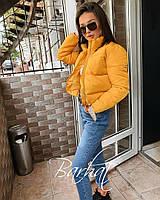 Куртка женская стильная весенняя (Норма)