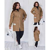Женское пальто весна батал кашемировое размеры 48-62 цвет бежевый