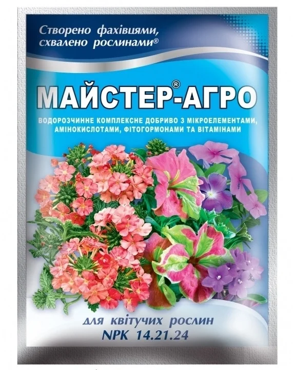 Mастер-Агро для цветущих растений, 25 г 10 шт