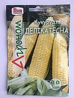 Семена Украины Кукуруза Деликатесная 20 гр