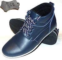 Детские кожаные деми ботинки  36р
