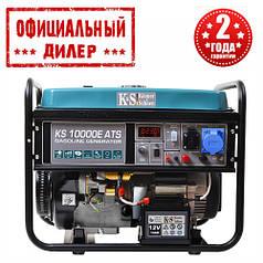 Бензиновый генератор Konner&Sohnen KS 10000E ATS (8 кВт)
