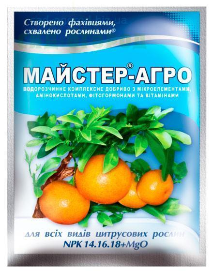 Mастер-Агро для цитрусов, 25 г * 10 шт