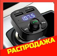 FM модулятор Bluetooth блютуз фм трансмиттер для машины в авто USB юсб