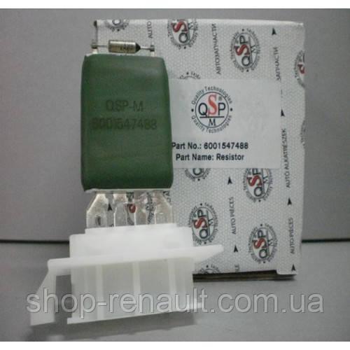 Резистор отопителя (элемент управления кондиционером) Duster/Logan/MCV/Sandero QSP-M