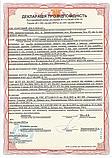 Универсальная спасательная лестница Uniladder 1L-1000 Silver (vol-66), фото 7