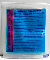 Лізоформін 3000 ОРИГІНАЛ дезінфекційний засіб концентрат, 20 мл