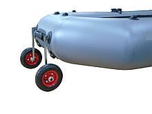 Колеса для лодки Гребнушка-MINI 210