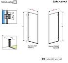 Штора для ванны раздвижная Radaway Carena PNJ хром одноэлементная, фото 6