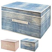 Ящик с крышкой корзина для хранения вещей 40*32*25см