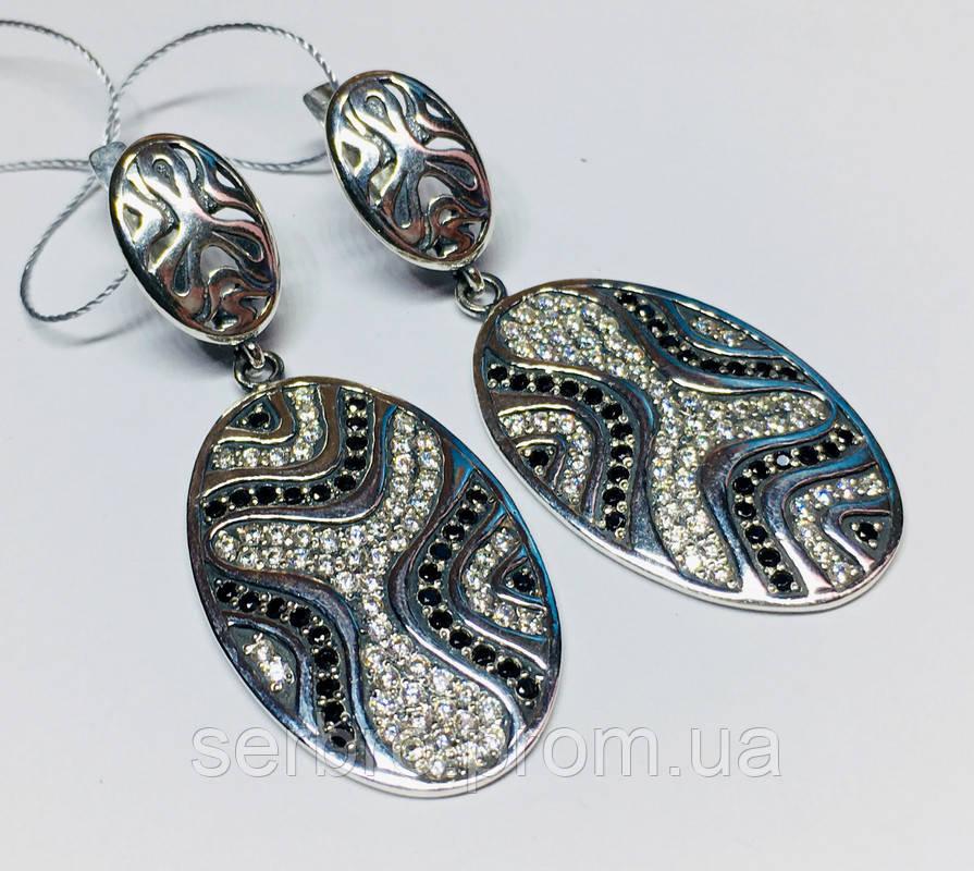 Длинные серебряные серьги с бело-черными цирконами Тефия