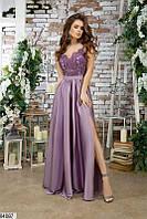 Шелковое выпускное платье в пол на тонких бретелях Макси 42 44 46