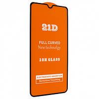 Защитное стекло 21D Full Glue для Samsung Galaxy M30 (M305) черное 0,3 мм в упаковке