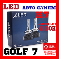 Лампы светодиодные ALed R H7 6000K 30W RH7Y07H Golf 7 (2шт)