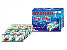 Кубики 12 шт Английская абетка 1325