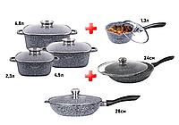 Спец-набор посуды Edenberg с гранитным покрытием 12 предметов