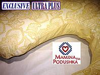 Подушка для беременных Exclusive ULTRA PLUS, в комплекте наволочка 2-стор.-Желт.узоры+желт.точки