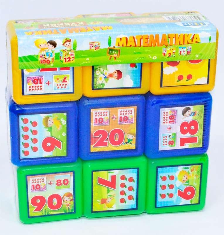 Кубики Математика 9 шт 09051