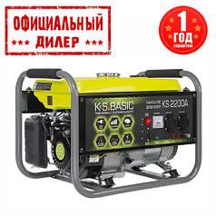 Генератор бензиновий K&S BASIC KS 2200A