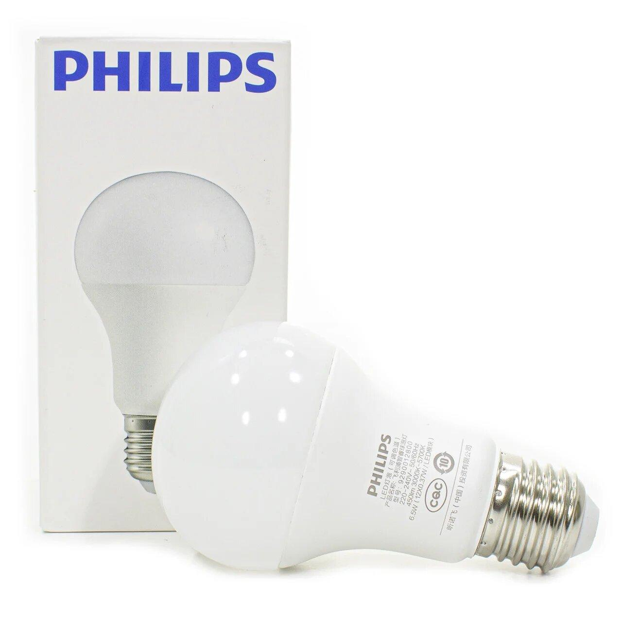 Philips Zhirui LED Wi-Fi Smart Bulb E27 Умная лампа
