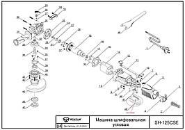 Блок електроніки до кутових шліфмашин Status SH-125CSE (оригінал)