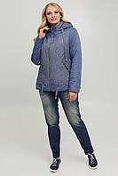 Женская куртка демисезонная на силиконе с капюшоном на молнии 50-60 р синего цвета