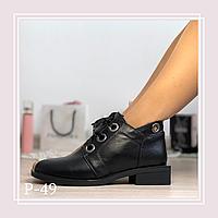 Женские демисезонные ботинки на плоской подошве и шнурках, черная кожа, фото 1