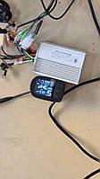 Контроллер для электро велосипеда с LCD 23A 36\48v