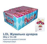 Жевательная конфета  LoL 20 шт (Saadet)
