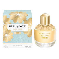 Elie Saab Girl Of Now Shine EDP 50ml (ORIGINAL)   (парфюмированная вода Эли Сааб Герл Оф Нау Шайн оригинал)