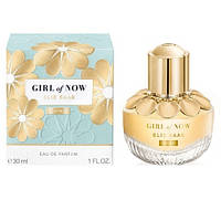 Elie Saab Girl Of Now Shine EDP 30ml (ORIGINAL)    (парфюмированная вода Эли Сааб Герл Оф Нау Шайн оригинал)
