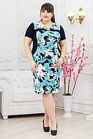 Платье Дейзи бирюза, фото 1