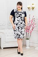 Платье Дейзи белый, фото 1