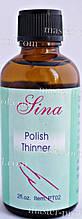 Розріджувач для лаку Lina Polish Thinner 60 мл