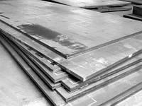 Лист стальной конструкционный 60 мм сталь 45