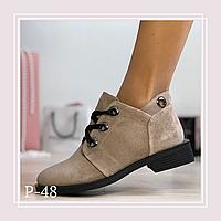 Женские демисезонные ботинки на плоской подошве и шнурках, бех замша, фото 1