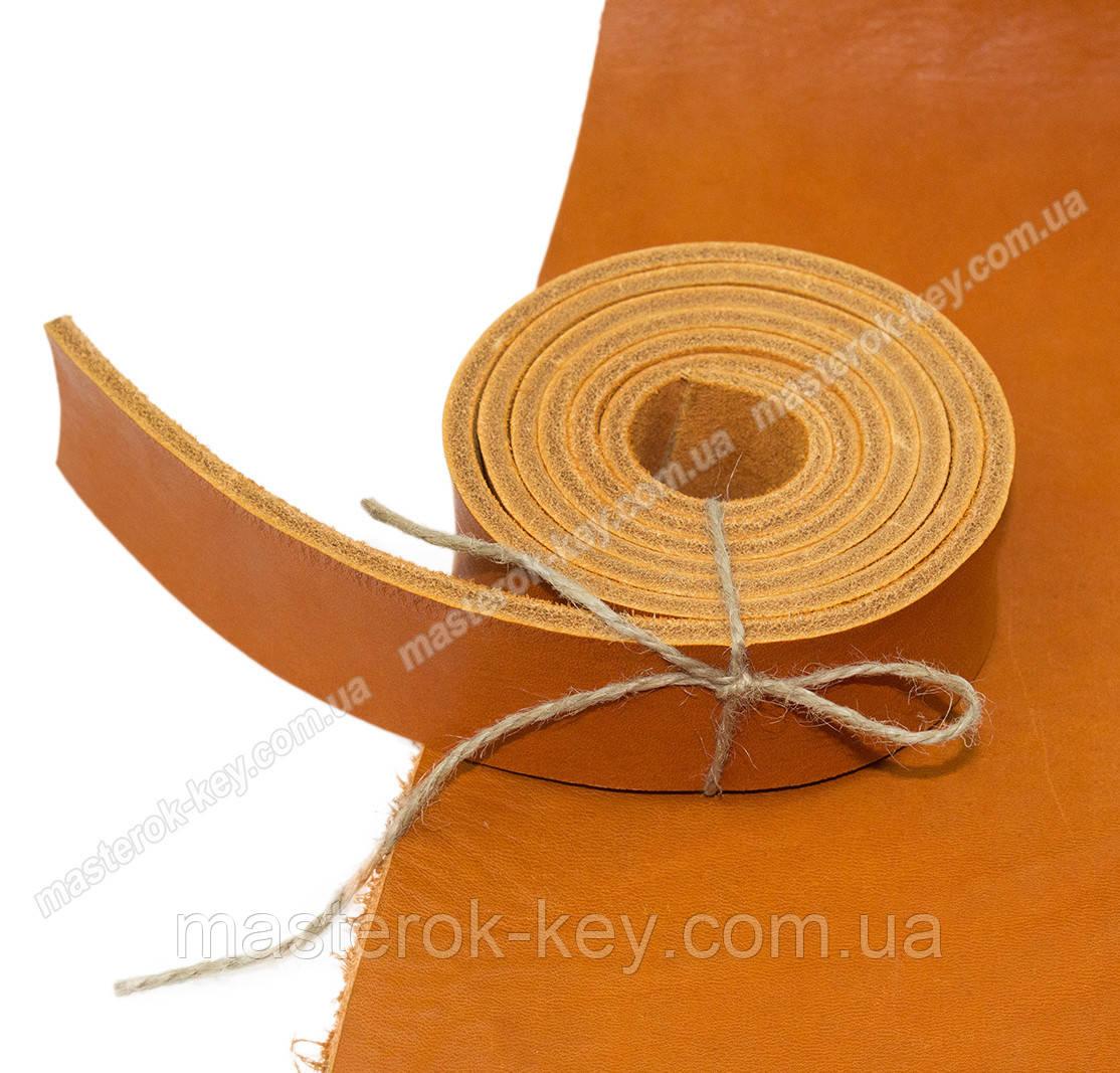 Полоса ременная из натуральной кожи цвет оранжевый 1500*34*4 мм