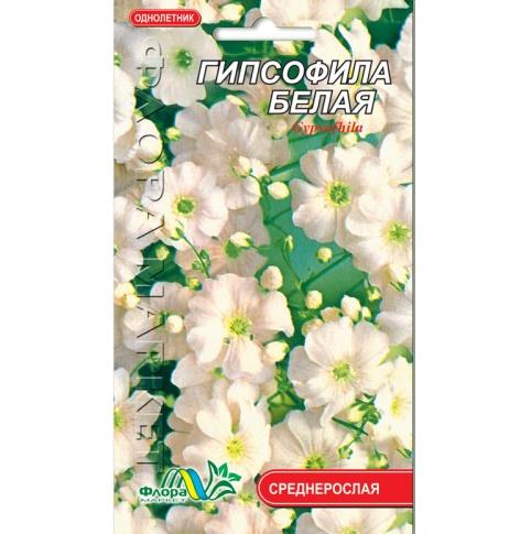 Гіпсофіла багаторічна біла, насіння квіти 0.1 г