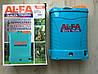 ✔️ Аккумуляторный опрыскиватель AL-FA PROFI  |  15Ah, 16L, фото 6
