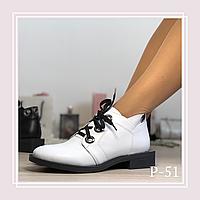 Женские демисезонные ботинки на плоской подошве и шнурках, белая кожа, фото 1