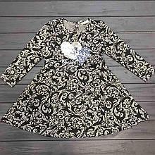 Детское нарядное платье BREEZE оптом р.116-152