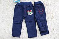 Утепленные котоновые брюки на флисе 1 лет. Цвет синий