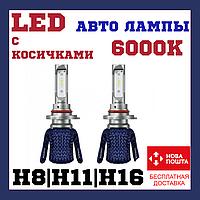 Лампы светодиодные LED Косички Флажки Лампы Флажки Narva 18013 H8/H11/16 6000K X2 16W PGJ19-2