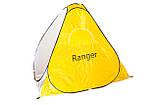 Палатка для рыбалки Ranger Winter-5 Weekend, фото 4