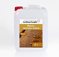 Масло тунгово-льняное для древесины.ConWood TungOil, 5 л/Олія тунгово-льняне для деревини ConWood TungOil, 5 л