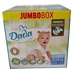Подгузники Dada Extra Soft Jumbo Box 5 Junior (15-25 кг), 68 шт