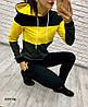Спортивный женский костюм, фото 3