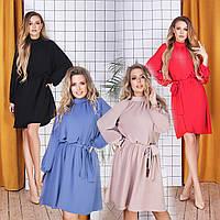 Женское платье свободного кроя под пояс /разные цвета, 42-56, LL-040/