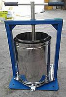 Пресс винтовой для выжимания сока 15 литров